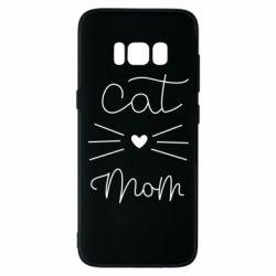 Чохол для Samsung S8 Cat mom