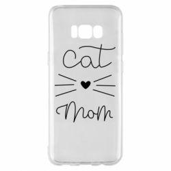 Чохол для Samsung S8+ Cat mom