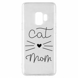 Чохол для Samsung S9 Cat mom