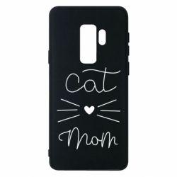 Чохол для Samsung S9+ Cat mom