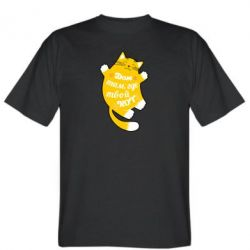 Мужская футболка Cat with a quote on the stomach