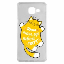 Чехол для Samsung A5 2016 Cat with a quote on the stomach
