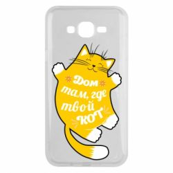 Чехол для Samsung J7 2015 Cat with a quote on the stomach