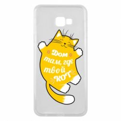 Чехол для Samsung J4 Plus 2018 Cat with a quote on the stomach