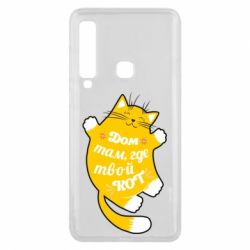 Чехол для Samsung A9 2018 Cat with a quote on the stomach