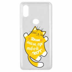Чехол для Xiaomi Mi Mix 3 Cat with a quote on the stomach