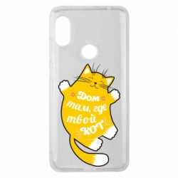 Чехол для Xiaomi Redmi Note 6 Pro Cat with a quote on the stomach