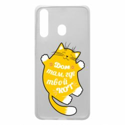 Чехол для Samsung A60 Cat with a quote on the stomach