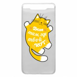 Чехол для Samsung A80 Cat with a quote on the stomach