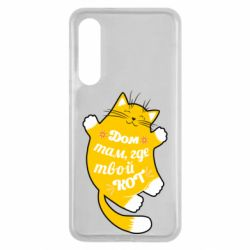 Чехол для Xiaomi Mi9 SE Cat with a quote on the stomach