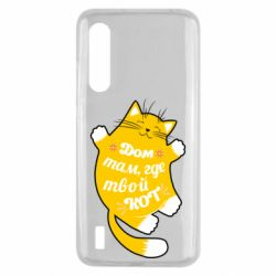 Чехол для Xiaomi Mi9 Lite Cat with a quote on the stomach