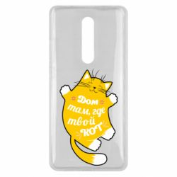 Чехол для Xiaomi Mi9T Cat with a quote on the stomach