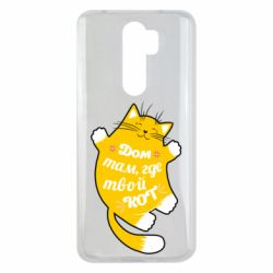 Чехол для Xiaomi Redmi Note 8 Pro Cat with a quote on the stomach
