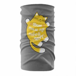 Бандана-труба Cat with a quote on the stomach