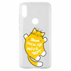 Чехол для Xiaomi Mi Play Cat with a quote on the stomach