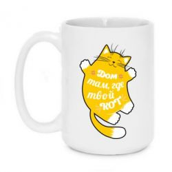 Кружка 420ml Cat with a quote on the stomach
