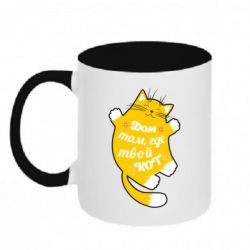 Кружка двухцветная 320ml Cat with a quote on the stomach
