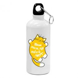Фляга Cat with a quote on the stomach