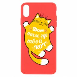 Чехол для iPhone X/Xs Cat with a quote on the stomach