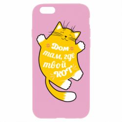 Чехол для iPhone 6 Plus/6S Plus Cat with a quote on the stomach