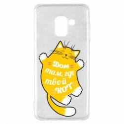 Чехол для Samsung A8 2018 Cat with a quote on the stomach