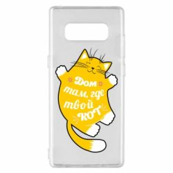 Чехол для Samsung Note 8 Cat with a quote on the stomach
