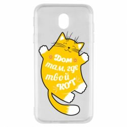 Чехол для Samsung J7 2017 Cat with a quote on the stomach