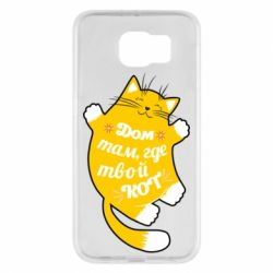 Чехол для Samsung S6 Cat with a quote on the stomach