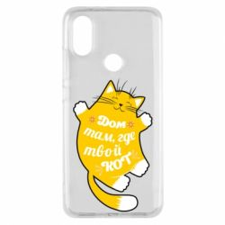Чехол для Xiaomi Mi A2 Cat with a quote on the stomach
