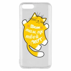 Чехол для Xiaomi Mi6 Cat with a quote on the stomach
