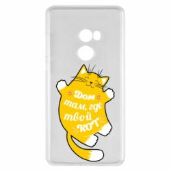 Чехол для Xiaomi Mi Mix 2 Cat with a quote on the stomach