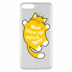 Чехол для Xiaomi Mi Note 3 Cat with a quote on the stomach