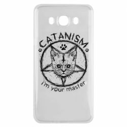 Чехол для Samsung J7 2016 CATANISM i am you master