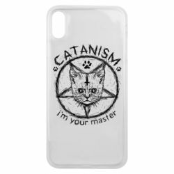 Чехол для iPhone Xs Max CATANISM i am you master