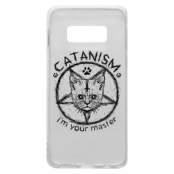 Чехол для Samsung S10e CATANISM i am you master