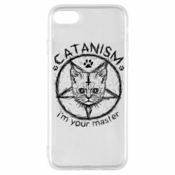 Чехол для iPhone 7 CATANISM i am you master