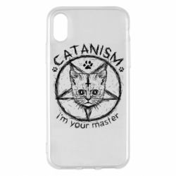 Чехол для iPhone X/Xs CATANISM i am you master