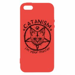 Чехол для iPhone5/5S/SE CATANISM i am you master