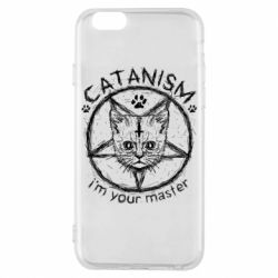 Чехол для iPhone 6/6S CATANISM i am you master