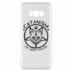 Чехол для Samsung S8 CATANISM i am you master