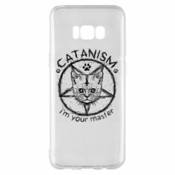 Чехол для Samsung S8+ CATANISM i am you master