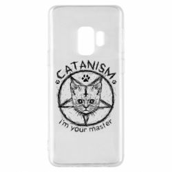 Чехол для Samsung S9 CATANISM i am you master