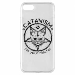 Чехол для iPhone 8 CATANISM i am you master