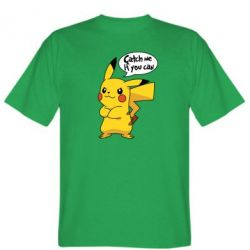 Мужская футболка Catch me if you can - FatLine