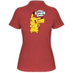 Женская футболка поло Catch me if you can