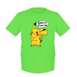 Детская футболка Catch me if you can - FatLine
