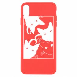 Чехол для iPhone Xs Max Cats are watching