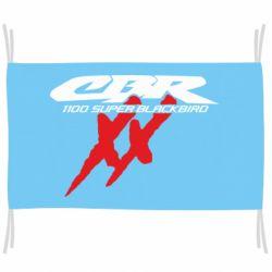 Прапор CBR Super Blackbird 1100XX