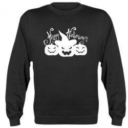 Реглан (свитшот) Cчастливого Хэллоуина - FatLine