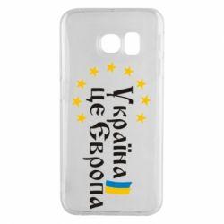 Чохол для Samsung S6 EDGE Це Європа